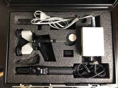 Zeiss portable slitlamp